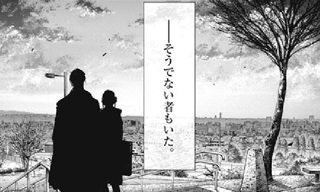 東京喰種最終話